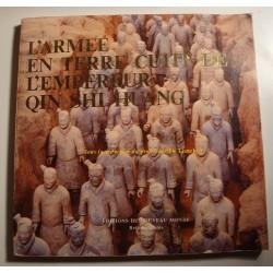 FU TIANCHOU l'armée en terre cuite de l'empereur Qin Shi Huang 1988 Nouveau Monde++