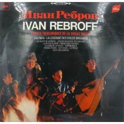 IVAN REBROFF/ENSEMBLE BALALAIKA chants folkloriques de la vieille russie LP cbs
