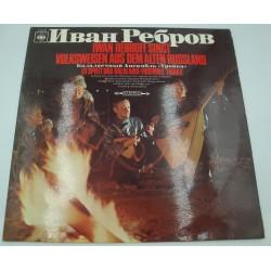 IVAN REBROFF/ENSEMBLE BALALAIKA volksweisen aus dem alten Russland LP cbs