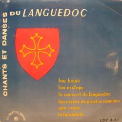 L'ARC EN CIEL/AUBANEL chants et danses du languedoc EP CHANT DU MONDE VG+