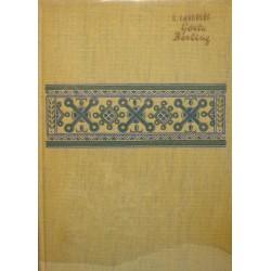 S. LAGERLOF gosta berling ILLUSTRÉ GILLES VALDÈS 1959 GP roman EX++