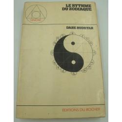 copy of MASUMI SHIBATA les...